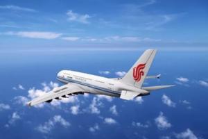 国航将于12月21日将开通杭州-普吉航线