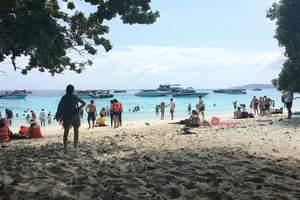 呼和浩特直飞普吉岛半自助旅游_斯米兰岛浮潜-按摩-风味餐8日