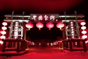 春节来哈尔滨玩什么_中国雪乡纯玩2日游_雪乡纯玩团包含什么