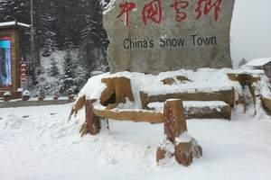 中国雪乡|哈尔滨去中国雪乡2日游|哈尔滨去中国雪乡旅游攻略