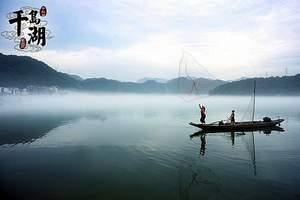 清远英德小千岛湖、石景地下河一天游
