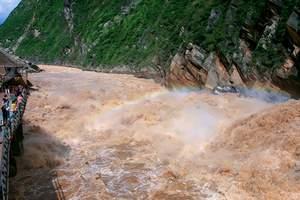 丽江中虎跳徒步一日游:途经拉市海、长江第一湾、中虎跳峡、天梯
