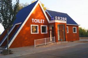 国家旅游局共牵头完成新建改建旅游厕所6.8万座