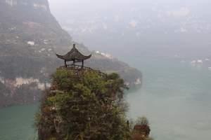南昌到三峡、重庆、单动单卧六日游