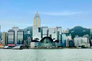 香港太平山、金紫荆广场、黄大仙包餐一天