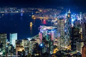 香港一天自由行·逢周四六日出发 109元/人