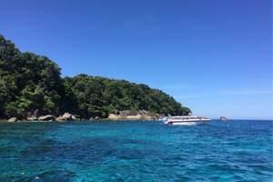 福州直飞泰国甲米|斯米兰岛浮潜|泰国潜水圣地在哪里|海岛游W