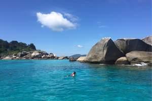 <皇家斯米兰群岛>济南至普吉岛旅游_普吉岛美食、SPA之旅