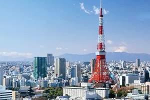 日本东京+大阪6天5晚自由行