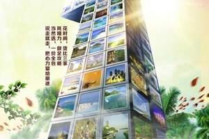 12月份去海南旅游_十二月份去海口旅游_郑州到海口双飞五日游