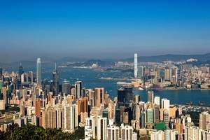 香港自由行两天(住香港酒店)