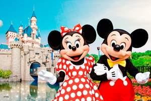 香港迪士尼乐园纯玩一天