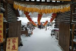 民俗演绎【中原雪乡-墨子古街一日游】室外玩雪、室内梦幻杂技秀