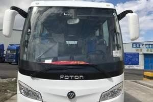 新疆38座大巴车旅游包车、乌鲁木齐旅游大巴租赁