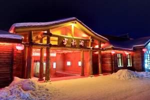 寒假冰城哈尔滨亲子游-青岛去雪乡,亚布力滑雪纯玩5日游