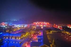哈尔滨、雪乡、亚布力滑雪、长白山天池、吉林雾凇6天游