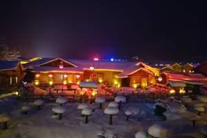 【东北系列】哈尔滨起止-东升穿越-雪乡-亚布力深度滑雪5日游