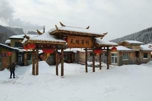 雪乡过大年-哈尔滨、亚布力、雪地温泉、冬捕、二人转双飞五日游