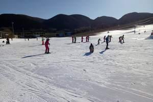2021年去順義蓮花山滑雪二日游+京東第一溫泉休閑養生二日游