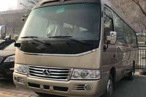新疆乌鲁木齐汽车租赁17座考斯特乌鲁木齐旅游包车
