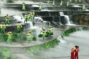 成都都江堰娱乐一日游 放水大典座位分布图 普通票贵宾票啥区别