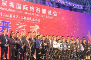 第四届深圳旅游展12月1日开幕:400家展商参展