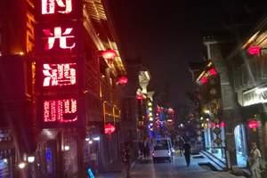 台儿庄古城攻略 烟台到台儿庄古城+沂蒙老街休闲两日游