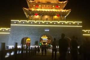 台儿庄运河古城贺年会、大战纪念馆、仙坛山温泉小镇2日游