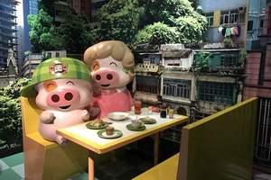 香港三天游报价、香港三天两晚(海洋公园+杜莎+自由)线