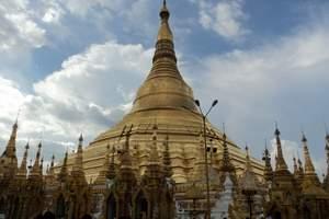 柳州出发到昆明、缅甸 勃固、 仰光4飞(5晚6天)游