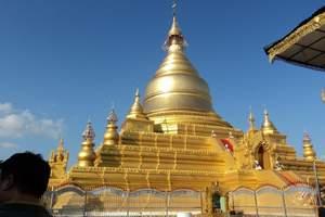 柳州出发到昆明  缅甸 曼德勒、蒲甘、仰光5飞(6晚7日)