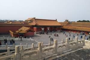 石家莊到北京0購物0自費二日游 看升旗 賞故宮 爬長城觀鳥水
