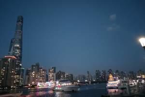 惠州到华东五市七里山塘'宋城千古情,拈花湾水幕灯光秀纯玩六天