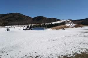 杭州到大明山万松岭滑雪场一日游【纯玩 含景区索道】天天发