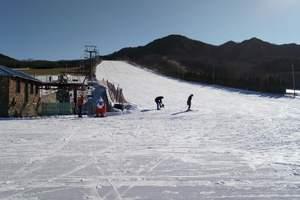 双人|安吉金丰大酒店+2小时江南天池滑雪套票