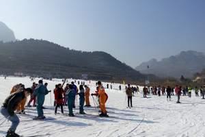 杭州到大明山滑雪一日游,临安大明山滑雪场旅游<冬季临安滑雪>