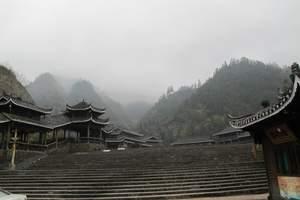 多彩贵州四日游