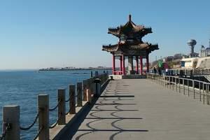 青岛海滨烟台蓬莱威海4日游/栈桥天主教堂五四广场八仙渡定远舰