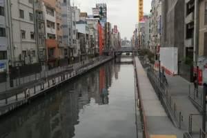 日本双享冲绳4日3晚半自助游   知念大桥、新源沙滩,王国村