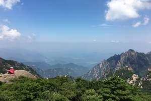 深度黄山H10:黄山观日出-西海大峡谷-水脉宏村双卧5日游