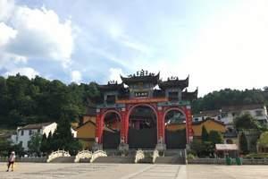 莲花佛国九华山、99米地藏圣像景区三天祈福团