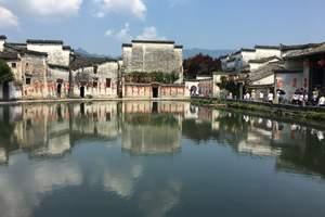 新品推荐—黄山宏村屯溪老街 高铁往返两日游(住屯溪)