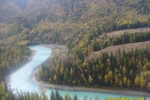 新疆喀纳斯,可可托海全景深度汽车6日游/喀纳斯禾木多少钱A3