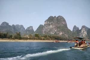 桂林漓江(草坪竹筏+兴坪船游)+古镇+银子岩+遇龙河二日游