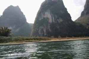 济南到桂林双飞5日游【山水-超品质】第一次去桂林首选线路