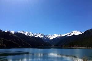 新疆乌鲁木齐天山明珠天池一日游