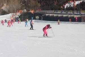 顺义莲花山滑雪场+顺义瑞麟湾温泉度假村、泡温泉、办年会二日游