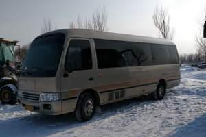 哈尔滨冬季市区一日游包车服务