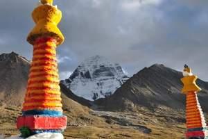 G1:外国人去西藏-拉萨、日喀则、阿里神山圣湖、转山17日游