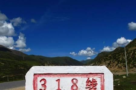 H1外國人去西藏-川藏線318線路拼團旅游,華人、華僑去西藏